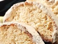 Кейк / кекс с банани, ябълки и сладко от боровинки (с бакпулвер и газирана вода, без мляко и без яйца)